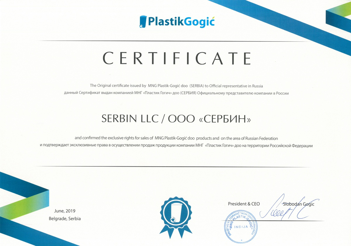 Certificate of Official representative of Plastik Gogic in Russia